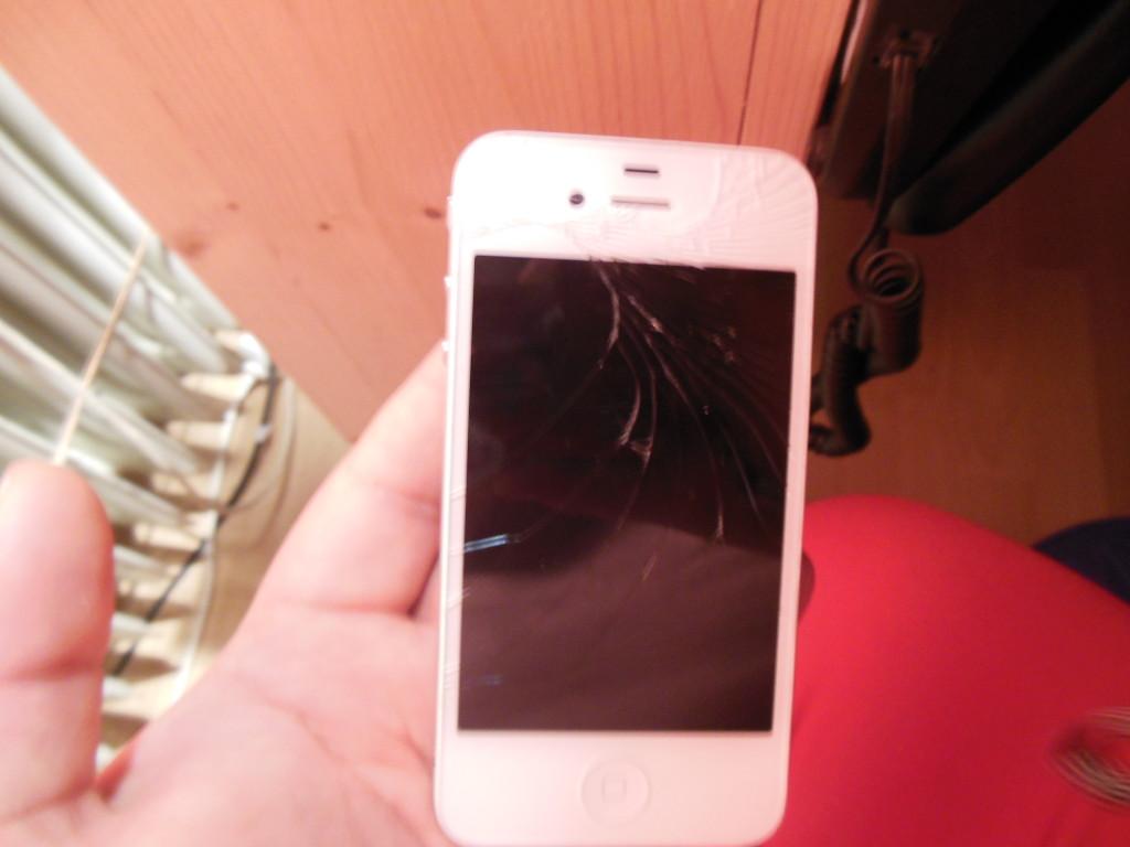 iPhone 21.12.12 003