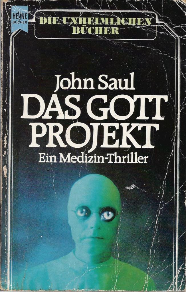 Das_Gott_Projekt0001